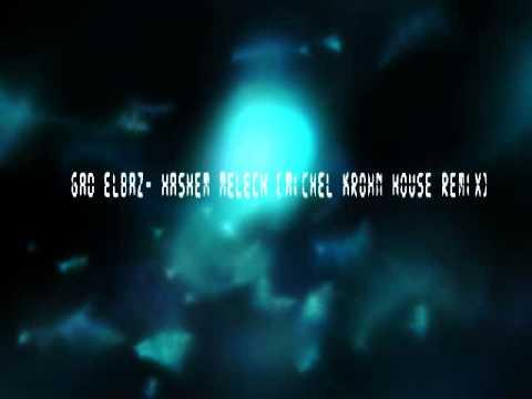 Gad Elbaz- Hashem Melech [Michel Krohn House Remix]