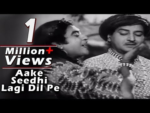 Aake Seedhi Lagi Dil Pe - Kishore Kumar, Half Ticket Comedy Song