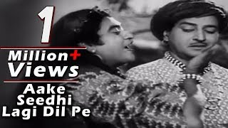 Aake Seedhi Lagi Dil Pe - Kishore Kumar, Half Ticket Comedy Song