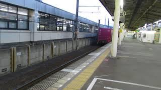 貨物列車FE66-30静岡駅通過