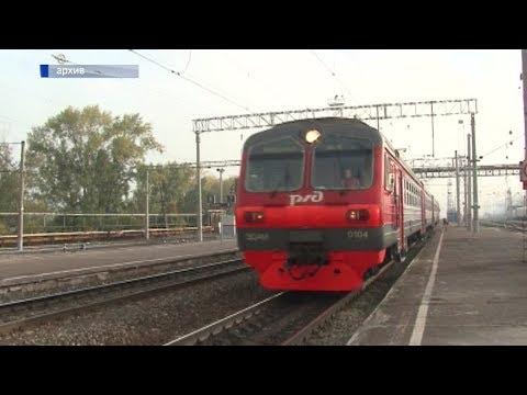 В Башкирии повысится стоимость проезда на электричках
