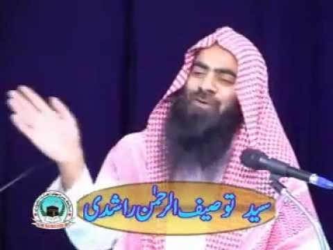 JADOO 2 / 4 Sheikh Tauseef Ur Rehman