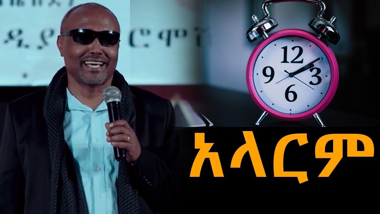 መጋቢ ሐዲስ እሸቱ አለማየሁ #አላርም ለኦሮሞ ለ አማራ ለ ትግራይ አክቲቪስቶች  Eshetu Alemayehu ©TILET TV June 22_2019
