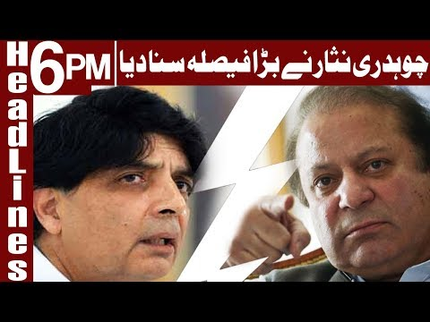 Time has come to open up on dispute with PML-N - Headlines 6 PM - 17 March 2018 - Express News