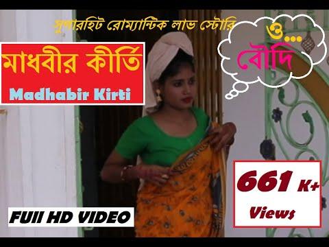 Download Bengali Web Series   Full Episode   HD 1080  