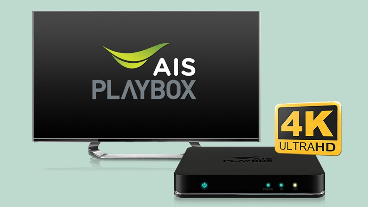 Download Ais Playbox Update Firmware mp3