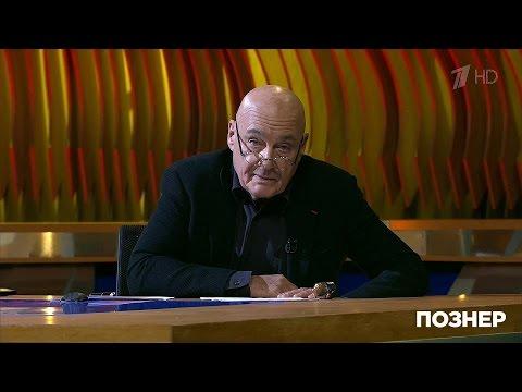 Владимир Познер отом, чем опасно высокое напряжение. 20.02.2017
