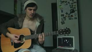BAHROMA - Марина (первый кавер на гитаре)