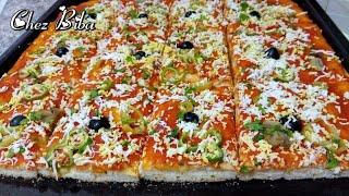 بيتزا كاري محبوبة الجزائريين اقتصادية وساهلة بعجينة العشر دقائق Pizza carré
