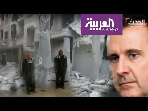 DNA: الأسد.. إبادة الغوطة مطلب شعبي  - نشر قبل 4 ساعة