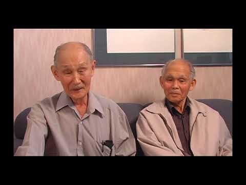 TOM SANDO & SHIG KUWABARA