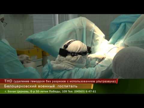 Белоцерковский военный госпиталь