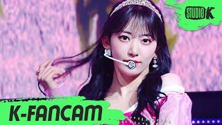 [K-Fancam] 아이즈원 미야와키 사쿠라 직캠 '환…
