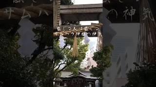 【サムハラ神社】感じる人は感じる、サムハラ神社の神気