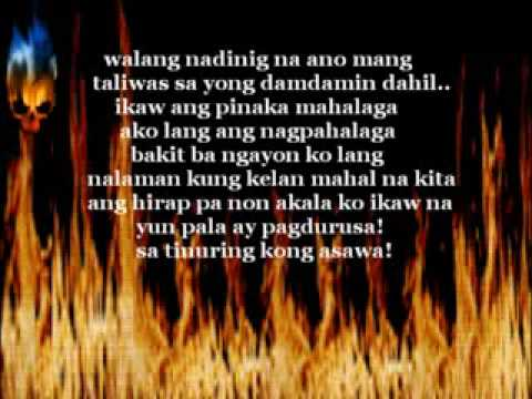Balewala - Malabon thugs LYRICS!