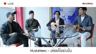 Musketeers  -  ปล่อยไว้อย่างนั้น   Live @ Daradaily