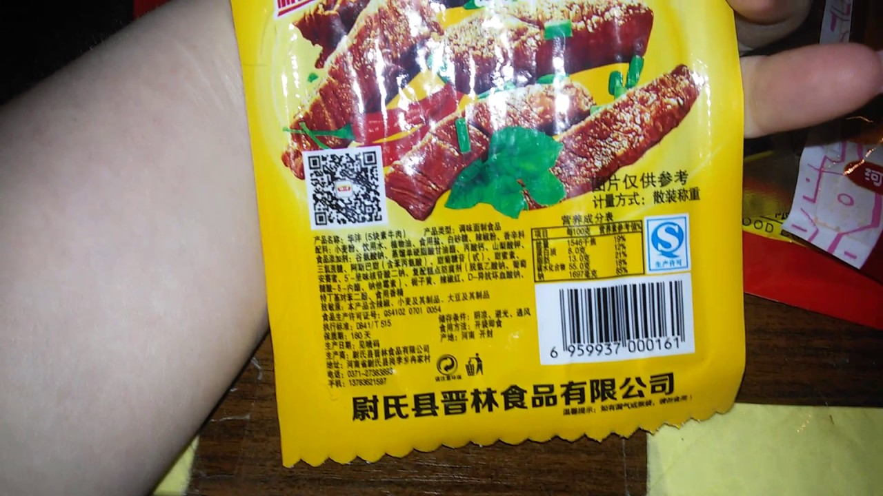 Алиэкспресс еда из китая