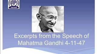 mahatma gandhi speech essay Mahatma gandhi jayanti : quotes, biography, essay, speech in hindi, mahatma gandhi information in hindi, महात्मा गाँधी के अनमोल विचार, महात्मा गांधी जीवनी.