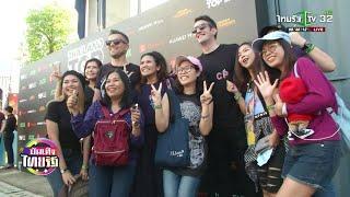 Hollaphonic ฮอต! แจม joox spotlight   19-11-61   บันเทิงไทยรัฐ