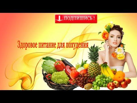 Какие фрукты можно есть, какие нельзя при похудении