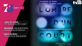 7/8 Culture. mardi 19 mars 2019