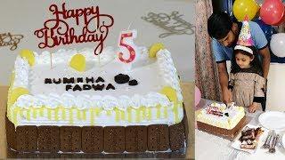Birthday Cake // വാനില ചോക്ലേറ്റ്  രുചിയിൽ      ഒരു അടിപൊളി Birthday Cake ....