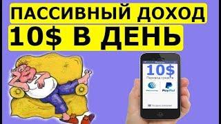 криптовалюта dogecoin без вложений как заработать школьнику деньги в интернете без вложений