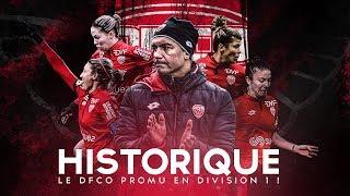 DFCO Féminin - Saison 2017/2018