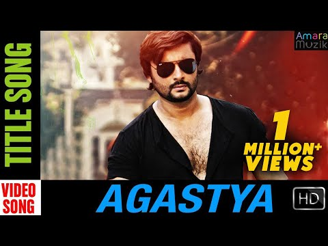 Agastya Odia Movie || Title song HD Video...
