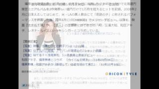 歌手の福原美穂、妊娠5ヶ月を発表 年末のツアーは開催 オリコン 10月1日...