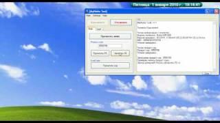 Использование програмы MyNokia Tool от JayDi.avi(, 2010-04-10T19:42:16.000Z)