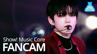 [예능연구소] 베리베리 계현 직캠 'Get Away' (VERIVERY GYEHYEON FanCam) @Show!MusicCore MBC210306방송