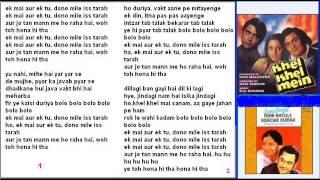 Ek ma aur ek tu (  Khel Khel Mein ) Free karaoke  with lyric by Hawwa -