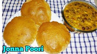 జననపడత ఇల పరల చయడ ఎత టసటగ ఉటయJonna Poorilu - Jonna Pindi Poori Recipe in telugu