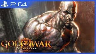 Обзор God of War III Обновленная версия