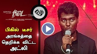 Bigil Teaser - Massive Celebration of Thalapathy Fans | Atlee Open Talk in Stage | AR Rahman