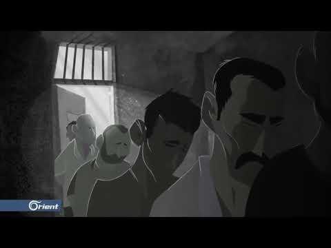 +18 | أكثر من 11 أسلوبا يستخدمها نظام الأسد للتعذيب في سجونه أبرزها تحطيم الرأس  - 12:53-2018 / 11 / 11