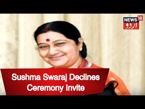 Kartarpur Corridor: External Affairs Minister Sushma Swaraj Declines Invite To Ceremony