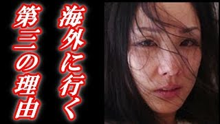 女優の吉田羊さんが海外への留学を前面否定しなければならない、もう一...