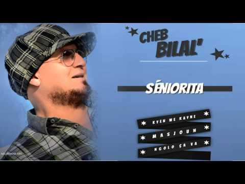 Cheb Bilal - Zahri Malek