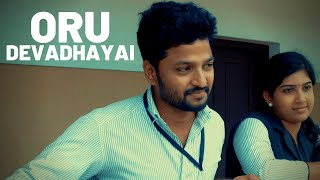 oru-devadhayai-swapnarajyam-ranit-shail-sreerag-ram-ranji-vijayan