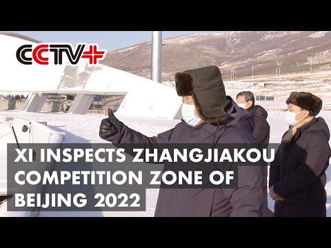 Xi Inspects Zhangjiakou Competition Zone of Beijing 2022