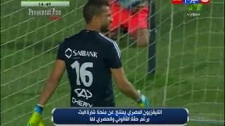 كأس مصر 2016 - الهدف الاول للزمالك بقدم ابراهيم عبد الخالق فى مباراة الزمالك VS ا .الشرطة 1/0