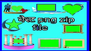 download green screen png file zip