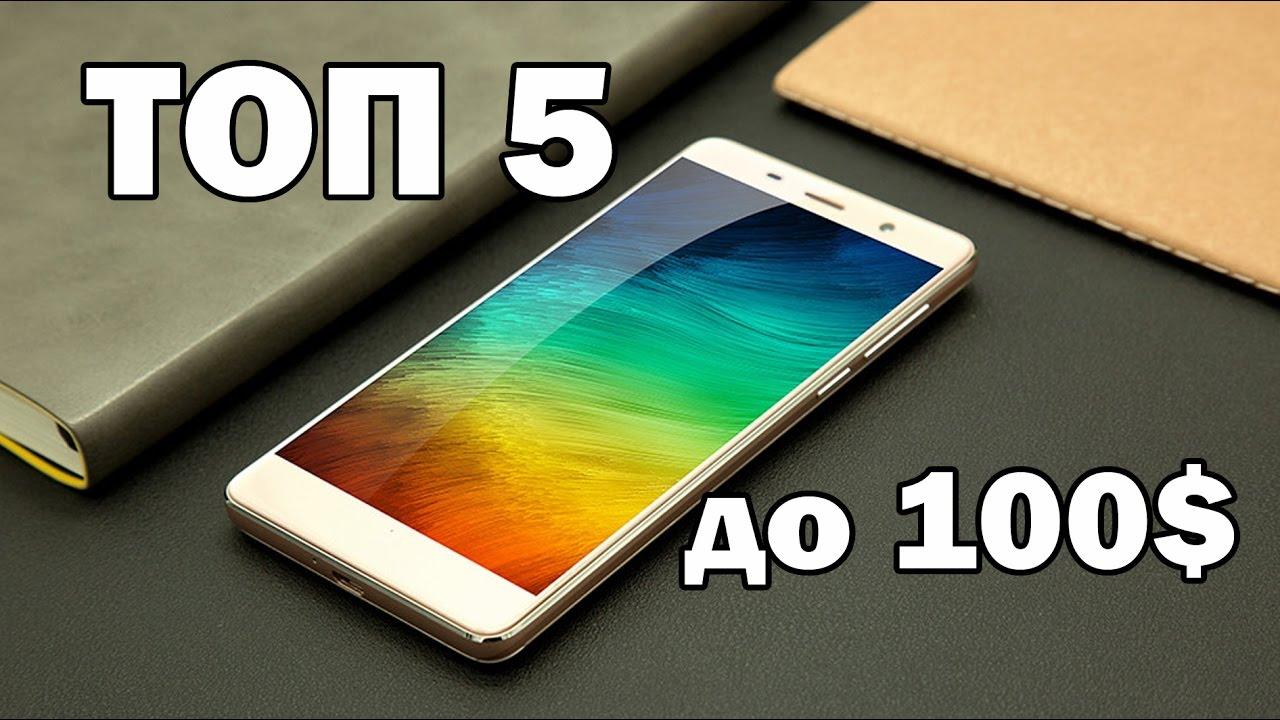 Новый очень бюджетный телефон. Xiaomi redmi 4a можно купить на сдачу 2. Александр побыванец 04. 11. 2016 18:15 04. 11. 2016. Xiaomi решила, что бюджетный redmi 4 — это хорошо, но можно сделать ещё более дешёвый телефон. И выпустила redmi 4a. У него матовый пластиковый корпус.