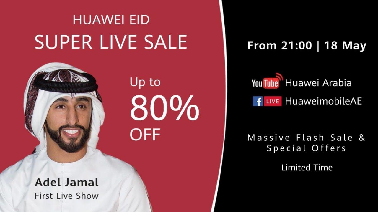 HUAWEI EID Super Live Sale