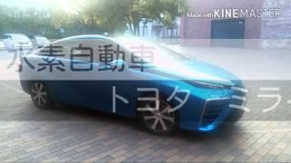 豊田通商さんとの勉強会にトヨタ産業技術記念館に行きました。そこでミ...