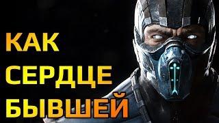 Mortal Kombat X Прохождение башни за Sub ZeroСаб Зиро