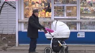 видео Депутаты городской Думы поддержали изменения в структуре администрации города