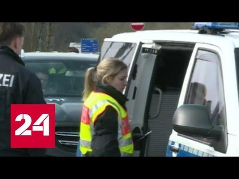 Германия помогает Италии и Франции в борьбе с коронавирусом - Россия 24